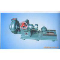 供应造纸设备及配件 磨浆机