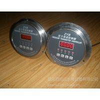 供应智能压力变送器ZYB型压力变送控制器动态、成因