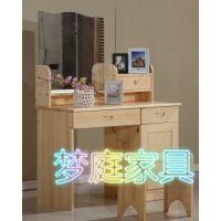 苏州厂家批发定做全实木松木梳妆台