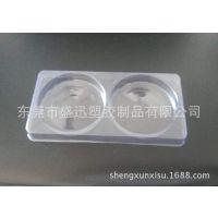长方形PVC吸塑泡壳内托 透明塑料盒 东莞大岭山厂家定做 免费设计
