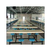 供应【2015新款】可定做食堂餐桌椅~整洁美观学校餐桌椅|玻璃钢餐桌椅