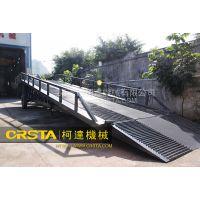 物流集装箱码头卸货平台_装卸平台