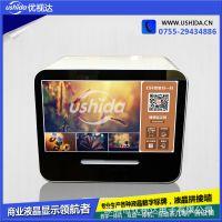 优视达21.5寸微信打印机微信照片打印广告机 微信营销互粉广告机