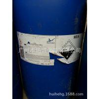 供应:原装 99.9% 一乙醇胺 单乙醇胺 MEA