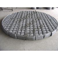 九鑫不锈钢丝网除沫器,供应湖南长沙圆盘式标准型罐体设备丝网除除雾器厂家