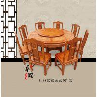 东阳红木家具缅甸花梨木圆餐桌/圆台面雕圆台/象头福禄寿圆台