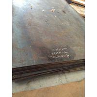 1Cr6Si2Mo 15CrMo钢板 12Cr1MOV钢板