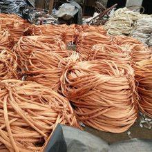 供应废铜紫铜线北京废铜电缆收购公司