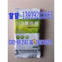 河南有机肥龙头企业,有机肥发酵菌全国销量电话13939282663