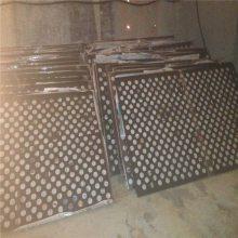 旺来商场货架网 圆孔铁板网 铝板网