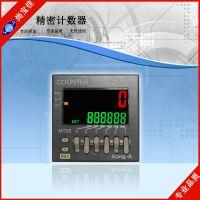直销Sang-A精密计数器 计数仪表 工业计数器