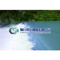 厂家直销桑尼气盾坝 钢盾坝 钢板坝 质量保证橡胶坝