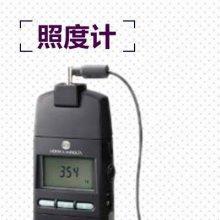 检测光源照明美能达T-10M数字照度计