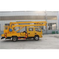 山东启运厂家直销车载折臂是高空作业平台 QYZBC