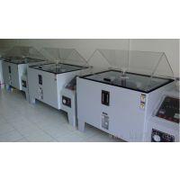绵阳宏展电镀厂专用SH系列盐雾腐蚀试验机