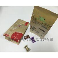 广东厂家订制绿色环保食品自封袋、牛皮纸复合袋、高档铝制品包装袋