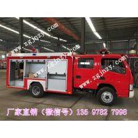 东风多利卡3吨水罐消防车发往湖南怀化 13597827998