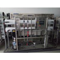 【太仓化纤厂用水设备】伟志供应南通化纤纯水设备,全自动控制