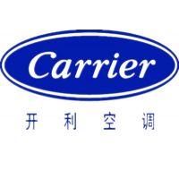 供应美国carrier开利空调卧式暗装风机盘管42CE系例 中央空调超静音酒店专用室内机