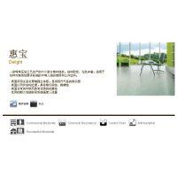 LG惠宝系列|常州无锡pvc地板|pvc商用卷材