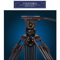 捷拍(JIEPAI)dv8 高级液压云台三脚架套装