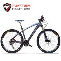 碳纤维自行车TW9000山地车禧玛诺变速自行车价格