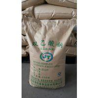 连云港佳泰牌双乙酸钠 25kg/袋 饲料添加剂