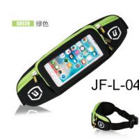 青龙林软装备运动腰带10寸跑步多功能手机登山潜水料防水腰包