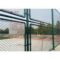 千恩学校体育场包塑弹性编织铁丝网生产厂家@操场防护围网