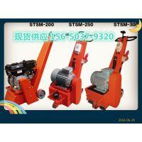 小型路面铣刨机BMY-250精挑细选