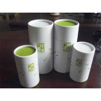 工艺纸筒|宝乐来日化|工艺纸筒价格