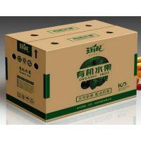 高档产品包装箱北京彩箱彩盒瓦楞彩箱纸箱定做生产