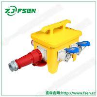 富森供应工业插座箱 塑料配电电源控制箱 室外防水箱检修箱PC料