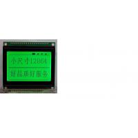 批发12864小尺寸54*50液晶显示模块 12864小尺寸54*50液晶屏