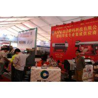 义乌机械展-第8届印刷包装机械展