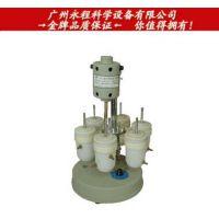 杰瑞尔 FS-1 可调高速匀浆机 均质器 分散器 实验乳化匀浆杯