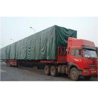 龙森物流(图)、哪里有广州物流运输、广州物流运输