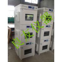 供应金坛良友LY-220L-3三温区光照培养箱 组合式光照培养箱 多层恒温箱