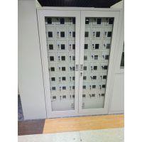 供应新疆红光牌HG-48型充电式手机柜