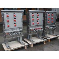 破碎机防爆动力配电箱配电柜,矿用破碎机用防爆配电动力箱