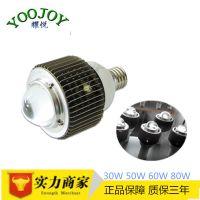 LED灯泡 节能30W球泡灯 E40 LED球泡