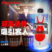 SC-C1小村妞妞送餐机器人厂家/无轨对话火锅机器人供应商/唱歌跳舞机器人厂家