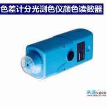 YS900光栅分光仪(测试口径二选一),深圳市三恩时出品