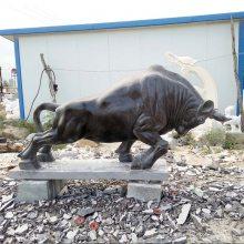 石雕牛青石黑色开拓牛大型广场雕刻牛厂家定做