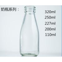 厂家供应 230ml-250ml-320ml 巴氏牛奶瓶 耐高温透明 奶吧 鲜奶瓶玻璃瓶