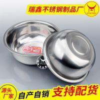 厂家直销不锈钢盆 反边加深带磁味斗调料缸斗牛士