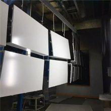 镂空雕花铝单板外墙 只要你能提供图纸我们都可以定做_欧百得
