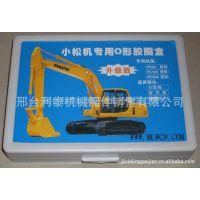 生产供应减震阻尼油缸修理包修理盒