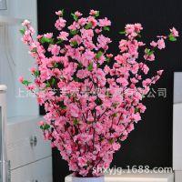 超低特价仿真花桃花樱花批发假花绢花装饰花落地客厅绿植物家饰