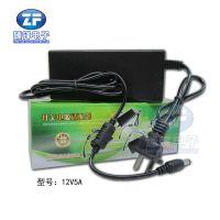 12V5A双线 电源适配器 安防监控电源 LED电源 摄像头电源厂家批发